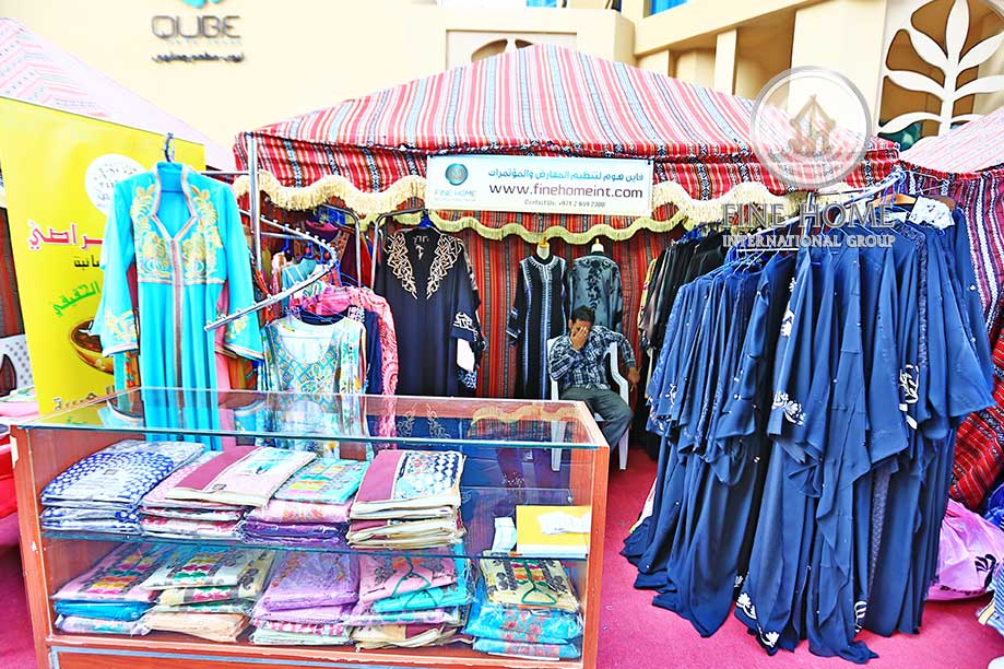 Al Wahda Shopping Exhibition