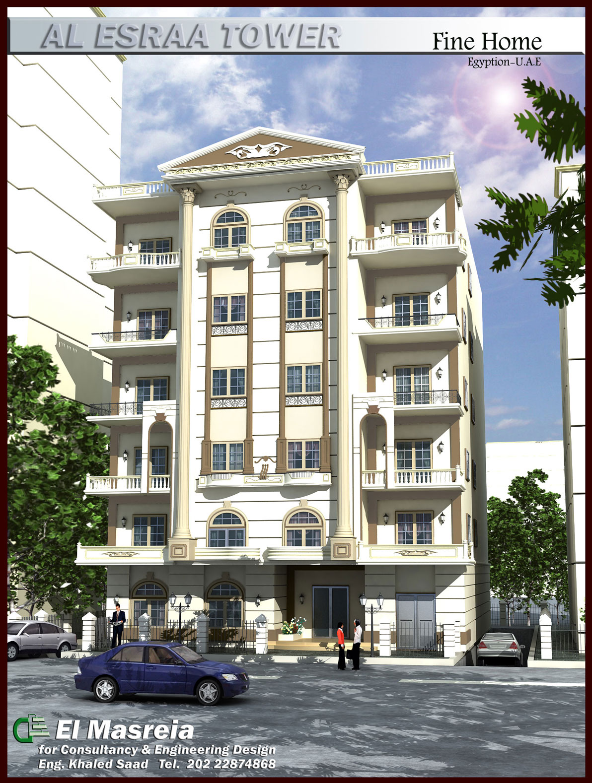 Apartment No.1 Al-Israa Building in Egypt
