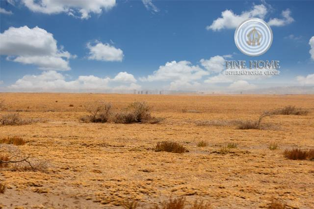 Commercial Land In Mohammed Bin Zayed City(L_1097)